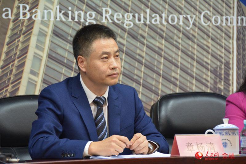 招联消费金融总经理-第87场银行业例行新闻发布会