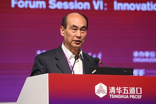 王忠民:大资管时代 应从准入监管向信用监管转变