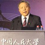 吴晓球:中国金融最具增长功能十九大报告将进一步推动构建现代金融体系。作为现代经济体系的核心和基石,金融体系有3方面特征