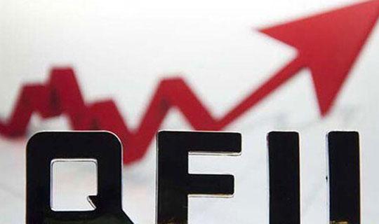 国家外汇管理局:取消QFII资金汇出20%比例要求