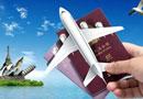 怎样选境外旅游保险?