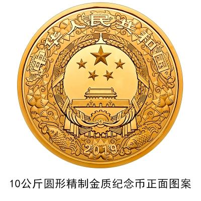 全国仅限18枚 20斤黄金打造的10万元面额新币长这样