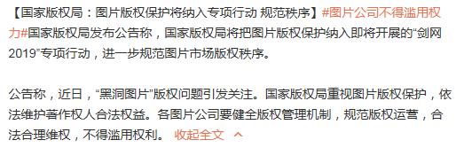 无法预计开站时间 开盘封死跌停 视觉中国百亿市值将解禁遭封死跌停
