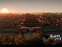 亚洲相聚北京