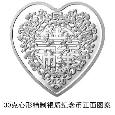 央行将发行6枚2020吉祥文化金银纪念币