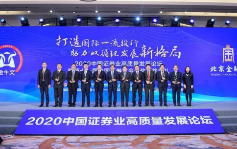国信证券总裁邓舸(右二)参加活动。